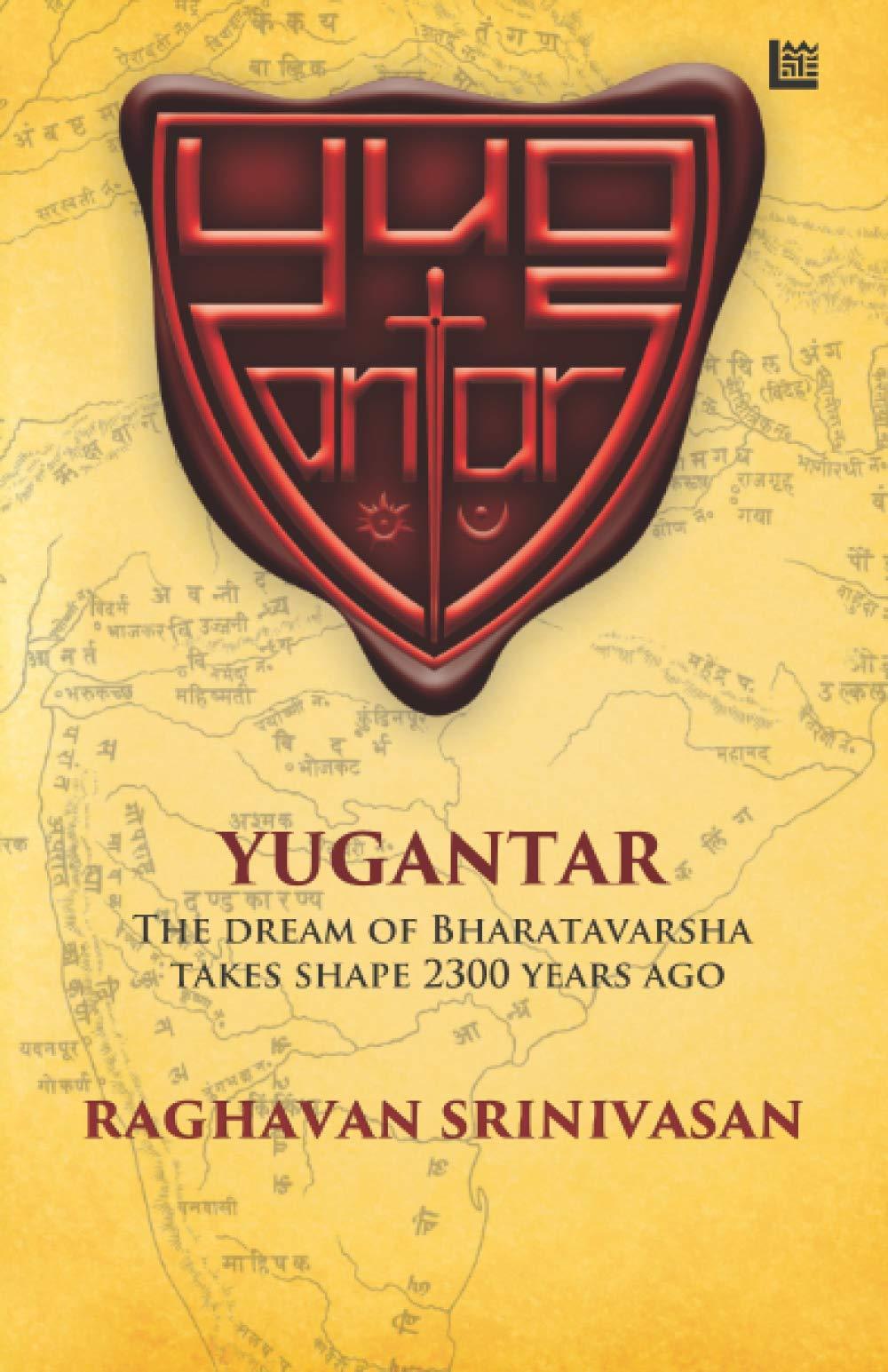 Raghavan Srinivasan - the author of Yugantar